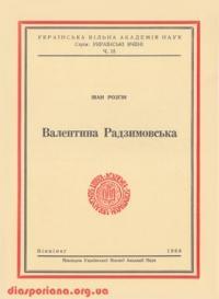 book-6476