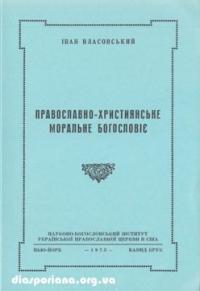 book-6477