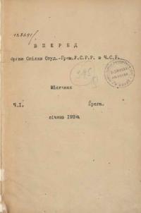 book-6479