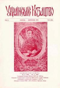 book-6482