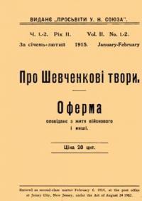 book-6483