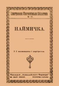 book-6484
