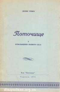 book-6486