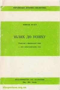 book-6488