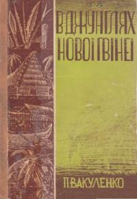 book-6492