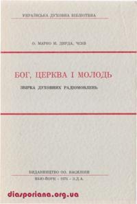 book-6493