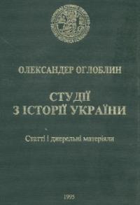 book-6494