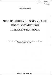 book-6495