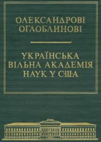 book-6496