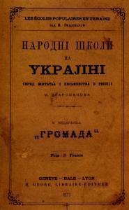 book-6497