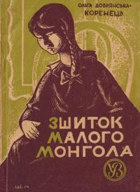 book-650