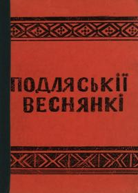 book-6503