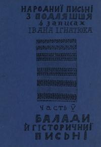 book-6504
