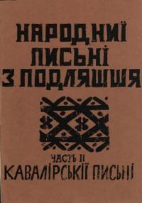 book-6505