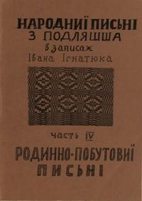 book-6506