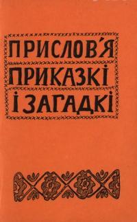 book-6508