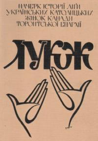 book-6511
