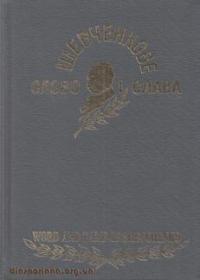 book-6512