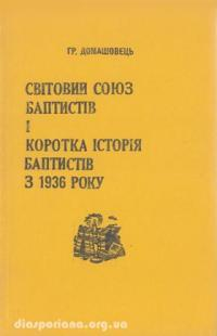 book-6513