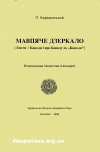 book-6514