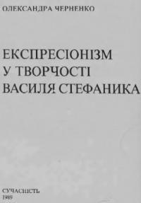 book-6518