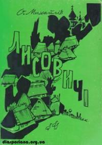 book-6520