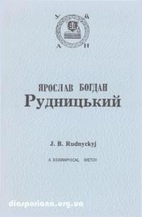 book-6522