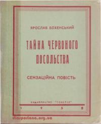 book-6523