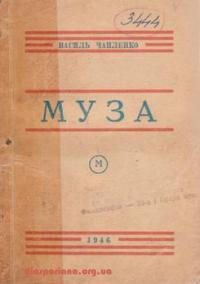 book-6524