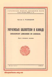 book-6528