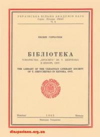 book-6529