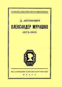 book-653
