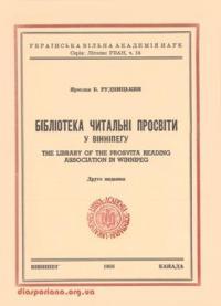 book-6530