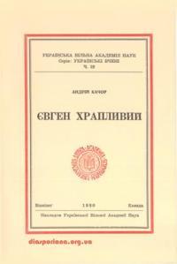 book-6531