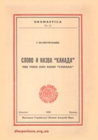book-6532