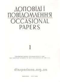 book-6533