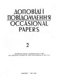 book-6535