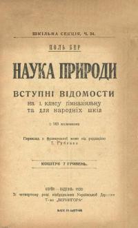 book-6540