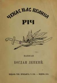 book-6541