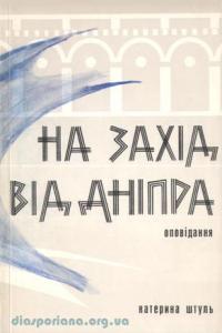 book-6542