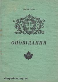 book-6548