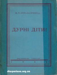 book-6549