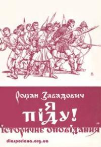 book-6550