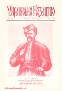 book-6551