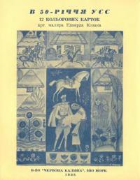 book-656
