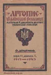 book-6560