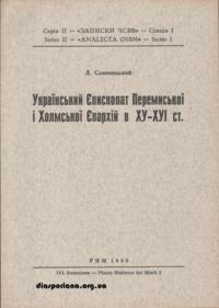 book-6562