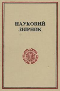 book-6565