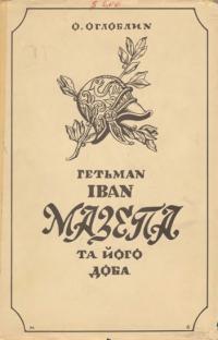 book-6571