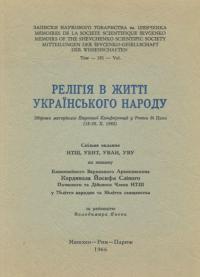 book-6574